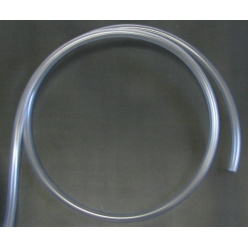 Cooling Tube